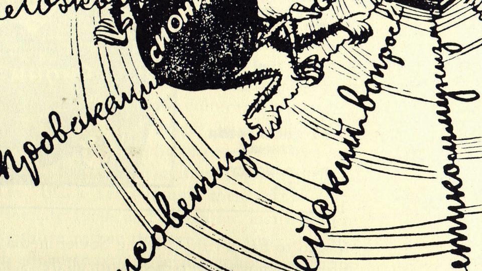 Sovětská protižidovská karikatura